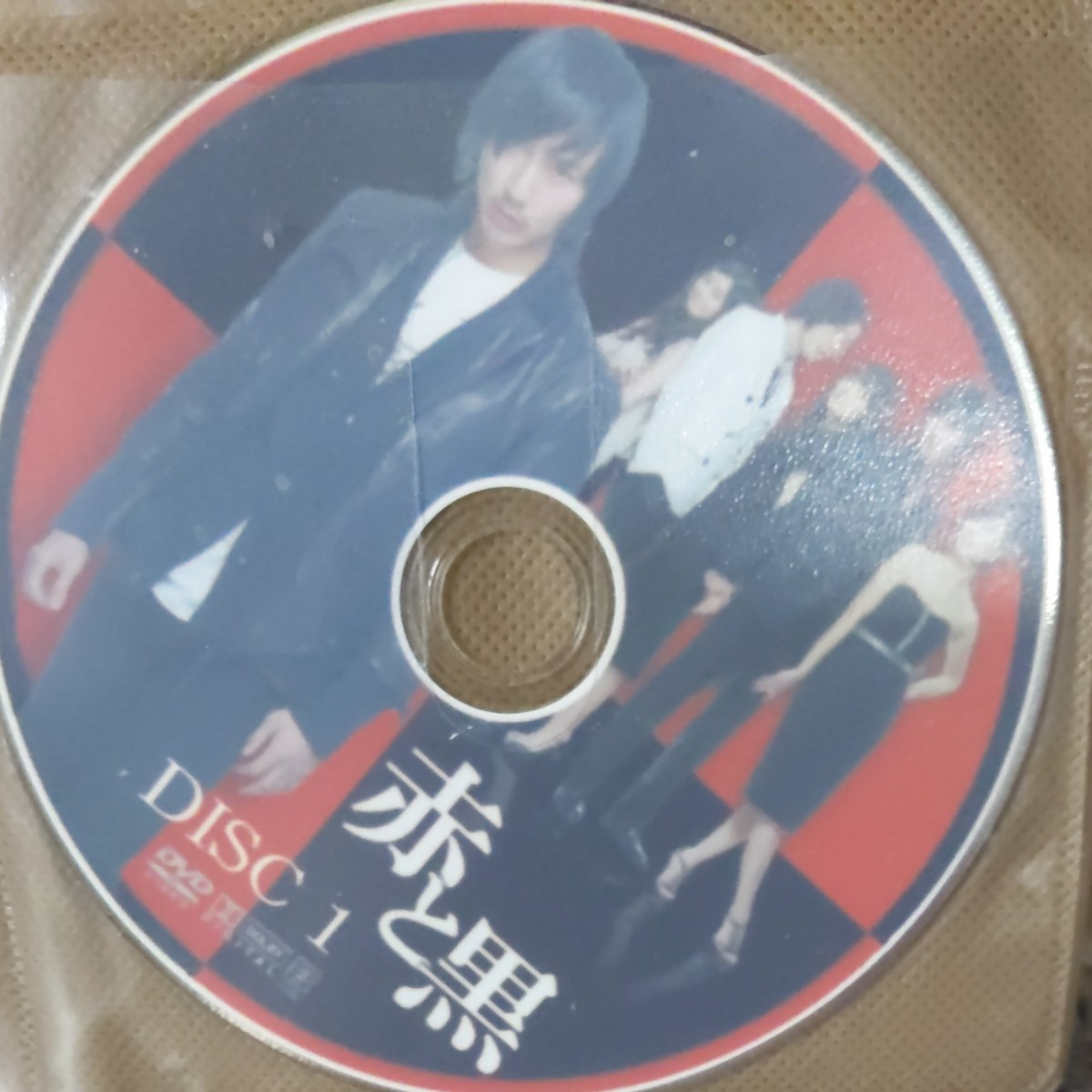 韓国ドラマ DVD 赤と黒 キム・ナムギル