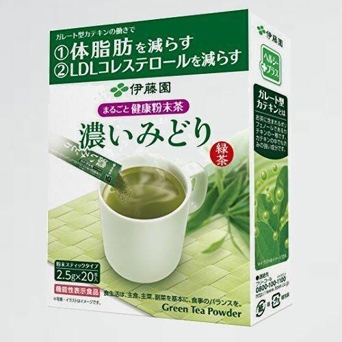 新品 未使用 伊藤園 [機能性表示食品] M-S4 スティック 2.5g×20本 まるごと健康粉末茶 濃いみどり_画像1