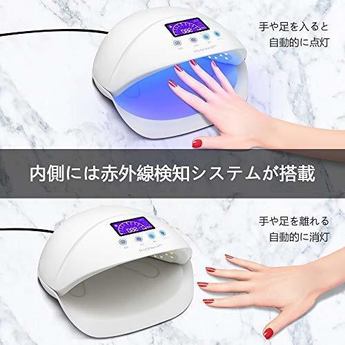 LED ネイルドライヤー UVネイルライト 50W ハイパワー ジェルネイルライト 肌をケア センサータイマー付き UVライト _画像6