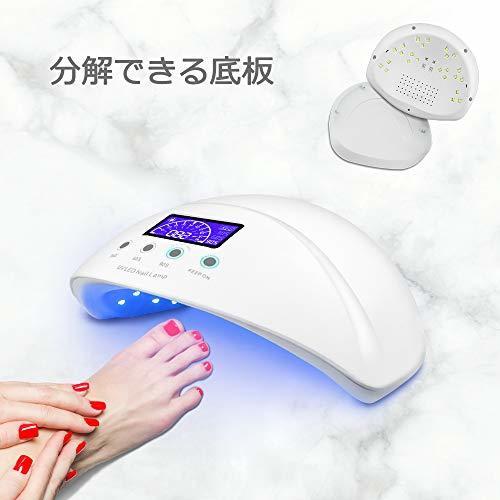 LED ネイルドライヤー UVネイルライト 50W ハイパワー ジェルネイルライト 肌をケア センサータイマー付き UVライト _画像7