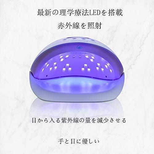 LED ネイルドライヤー UVネイルライト 50W ハイパワー ジェルネイルライト 肌をケア センサータイマー付き UVライト _画像4