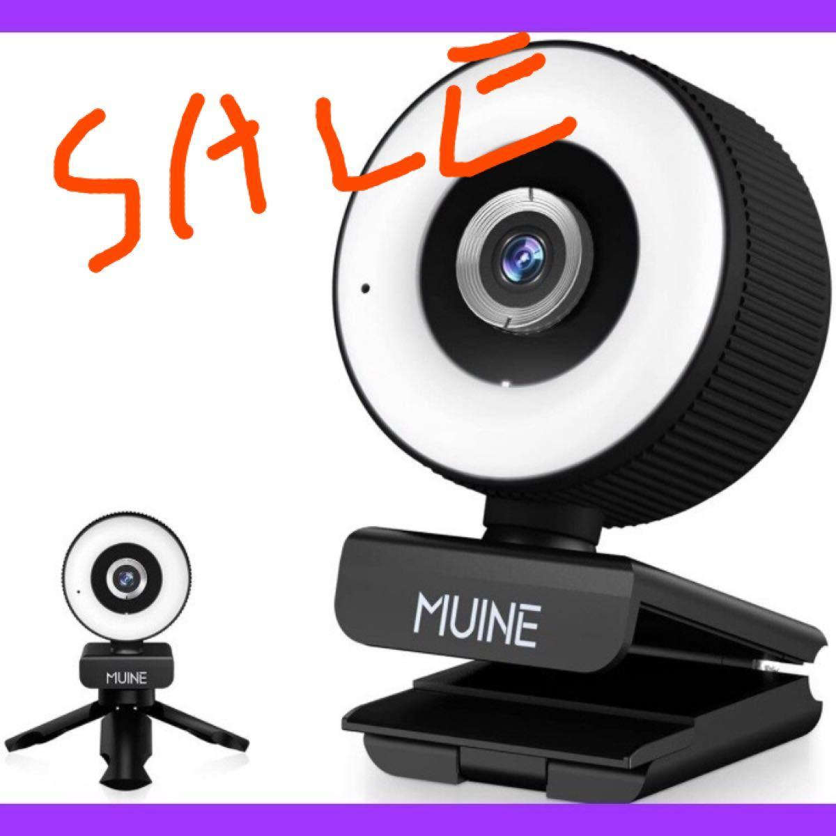 WEBカメラ ウェブカメラ 高画質 フルHD1080P 200万画素 オートフォーカス 三脚付き リングライト LEDライト付き