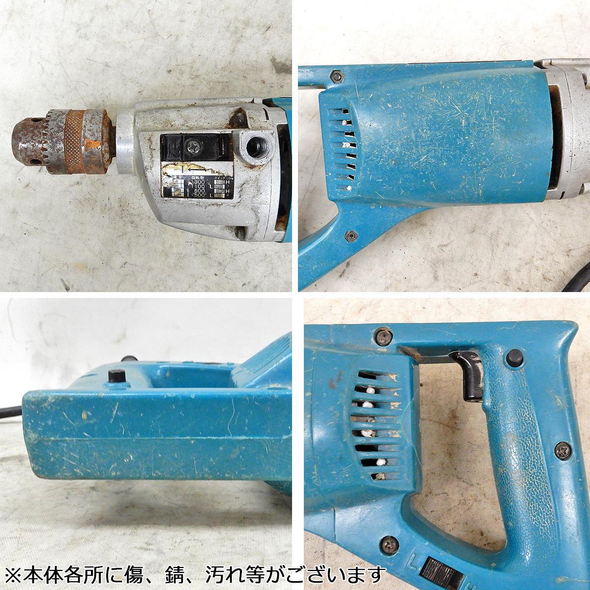 FR78 [送料無料/難あり] makita マキタ 10mm振動ドリル HP1030 / 13mmドリル DP4002 / 13mm四段変速ドリル 6300-4 計3点セット_画像10