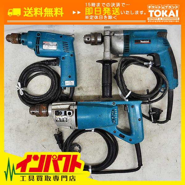 FR78 [送料無料/難あり] makita マキタ 10mm振動ドリル HP1030 / 13mmドリル DP4002 / 13mm四段変速ドリル 6300-4 計3点セット_画像1