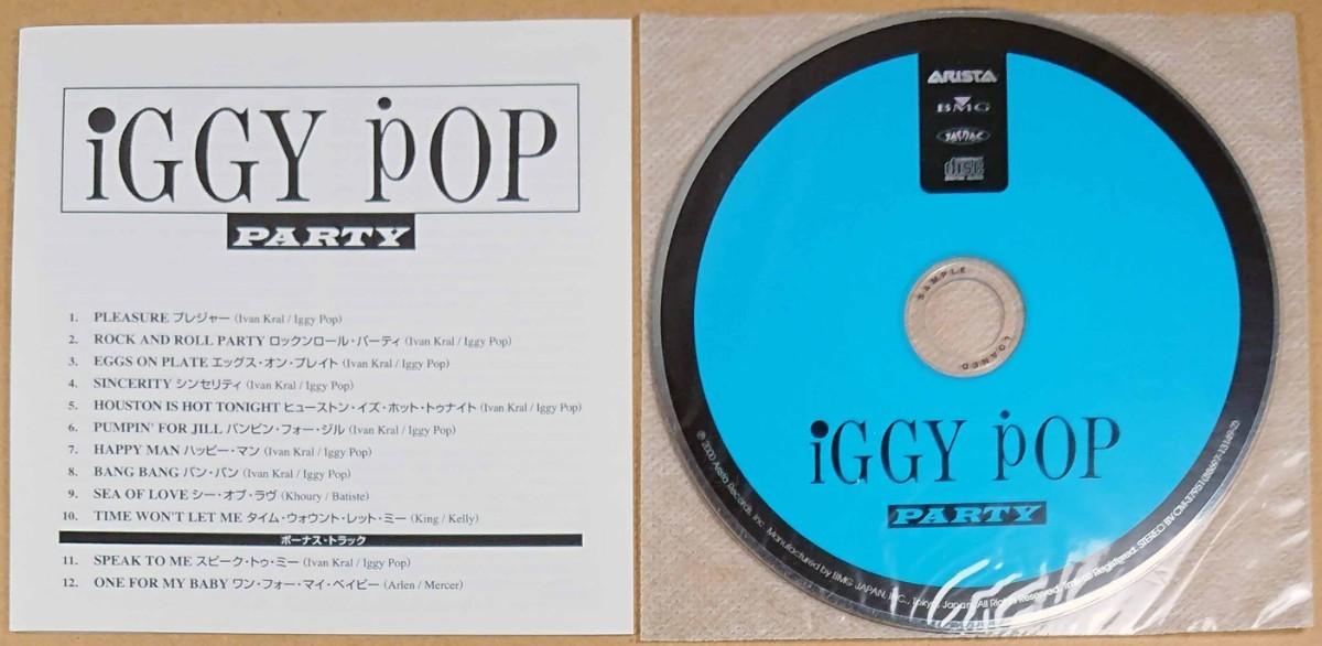 紙ジャケ CD Iggy Pop / Party イギー ポップ The Stooges David Bowie 紙ジャケット