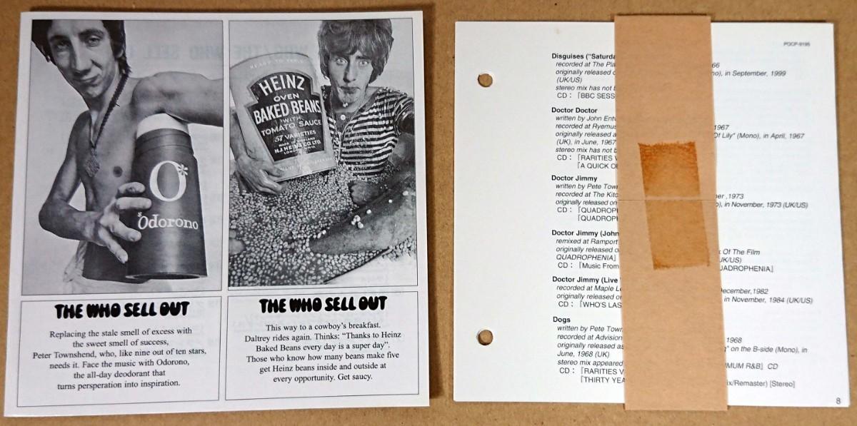 紙ジャケ  リマスターCD THE WHO セル アウト 紙ジャケット Jimi Hendrix ザ フー ジミヘンドリックス