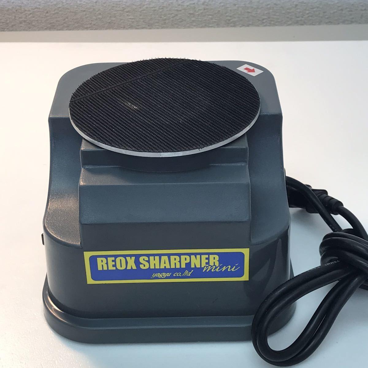 ☆理容 REOX SHARPNER mini ダイヤモンド 刃物研ぎ機 RSH-2 美品(8)