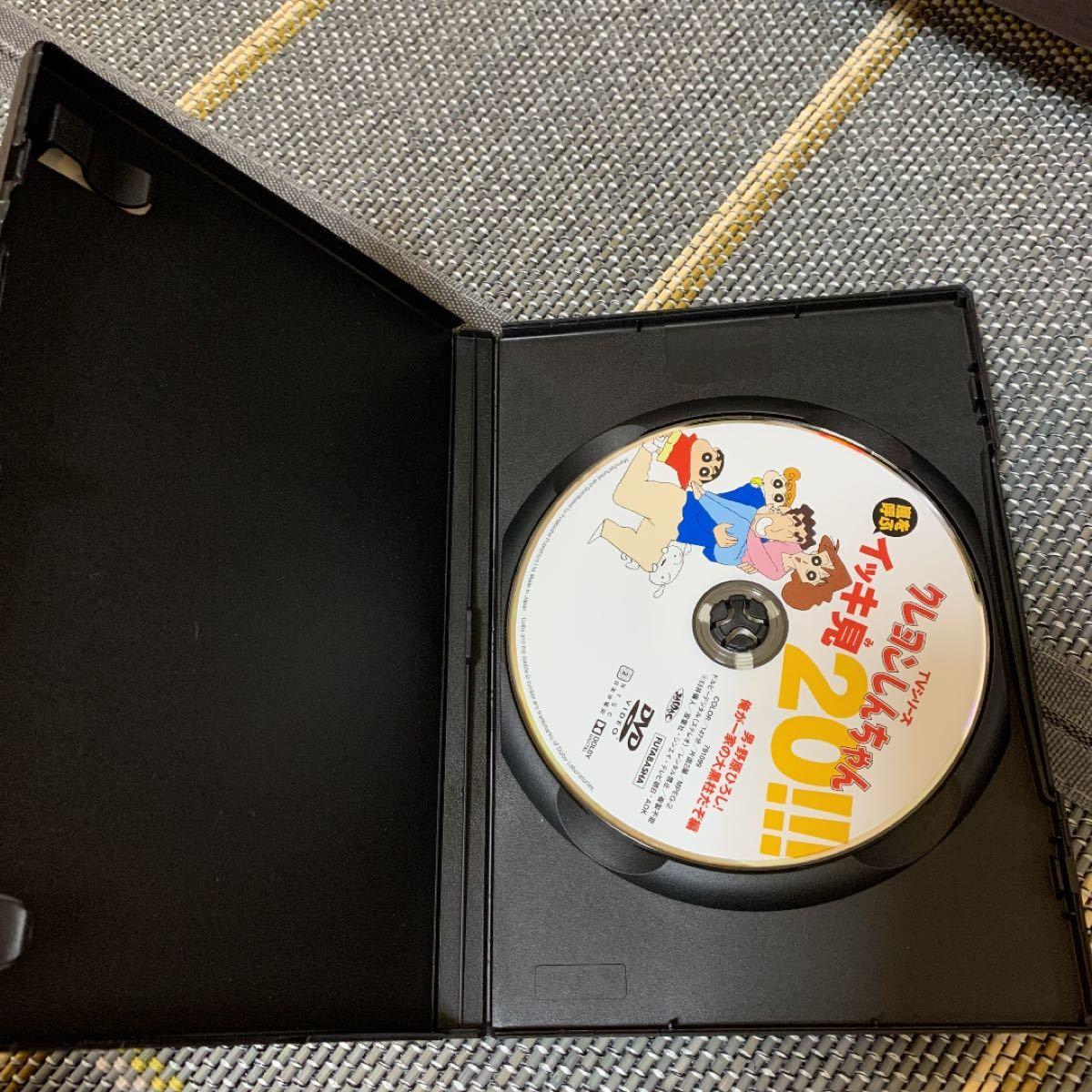 クレヨンしんちゃん DVD