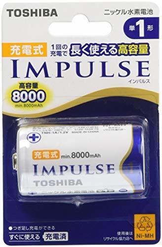 TOSHIBA ニッケル水素電池 充電式IMPULSE 高容量タイプ 単1形充電池(min.8,000mAh) 1本 TNH-1_画像1