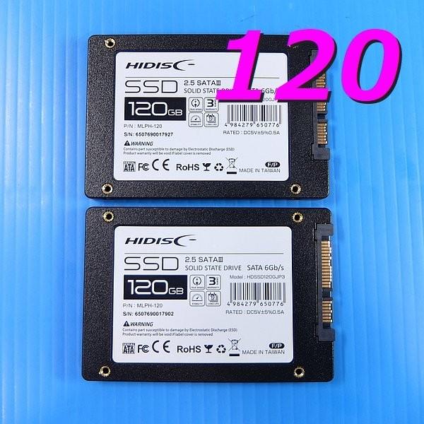 【SSD 120GB 2個セット】HIDISC HDSSD120GJP3