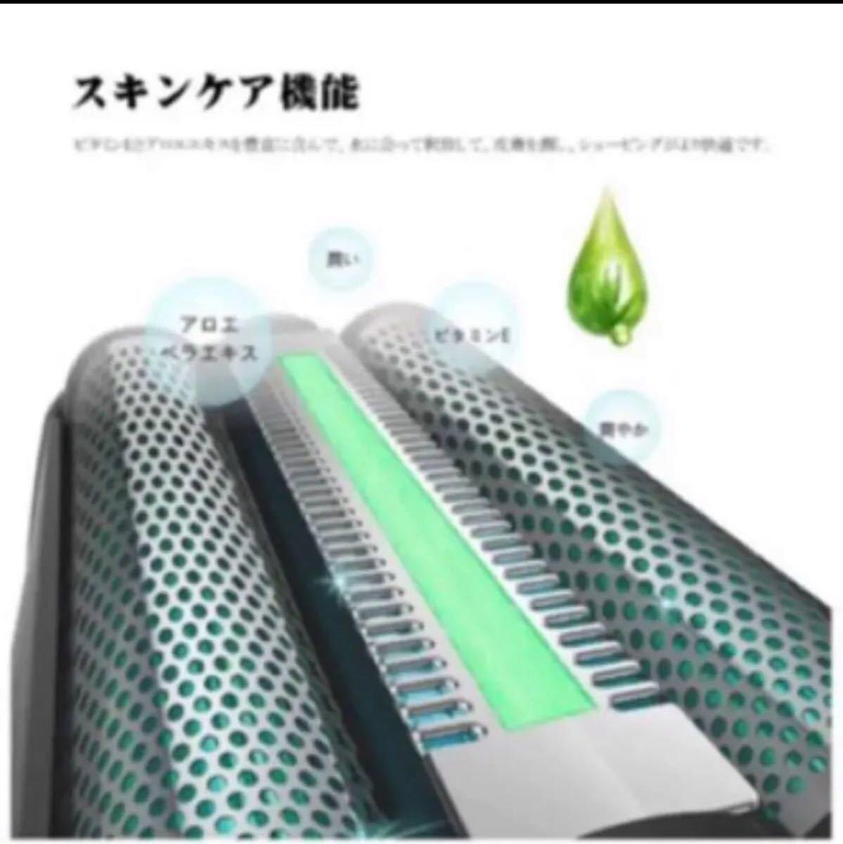 アポセン 電気シェーバー メンズシェーバー 多機能ひげそり 往復式 カミソリ LEDディスプレー USB充電式