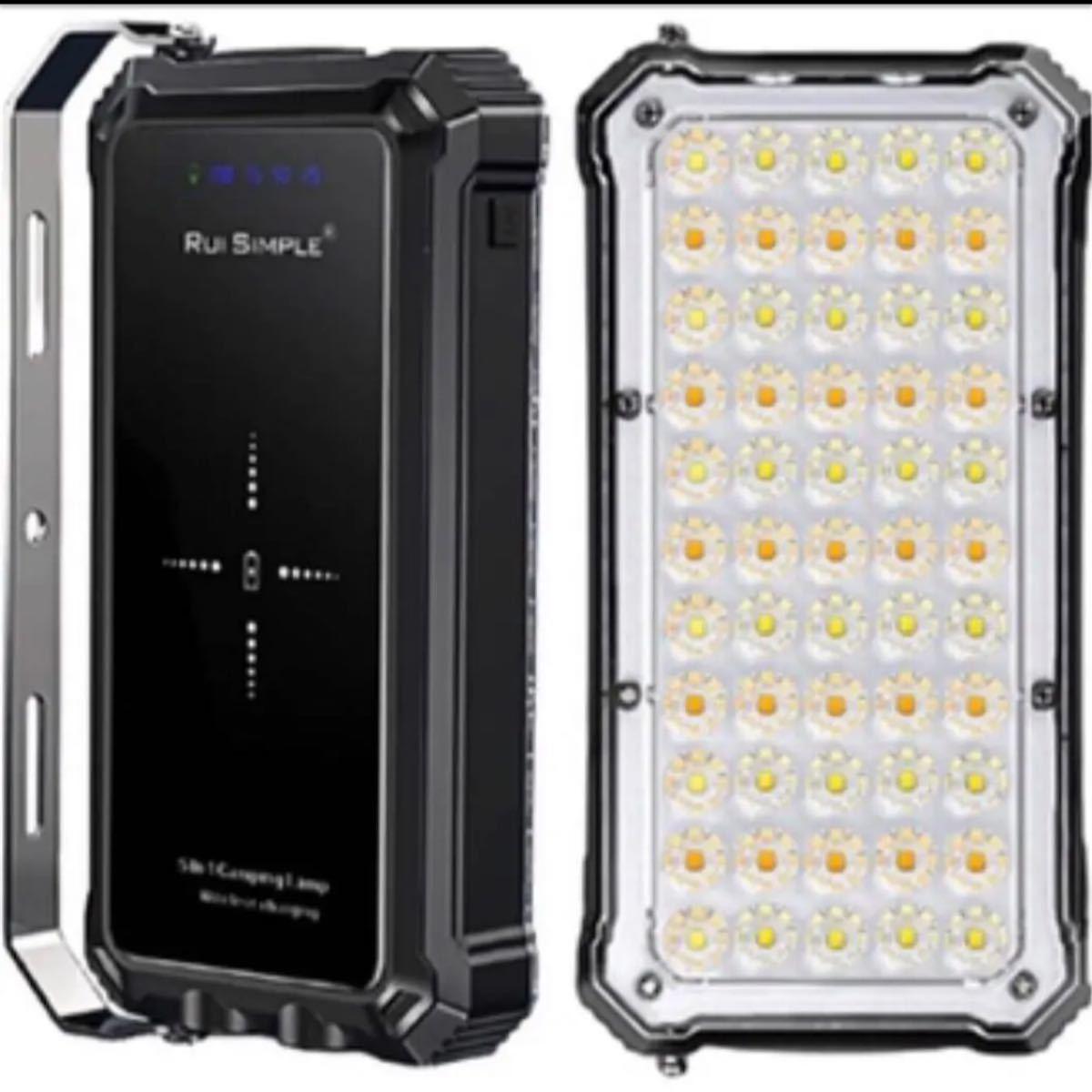 LED ランタン キャンプライト USB充電式 キャンプランタン 20000mAh LED ライト 懐中電灯 キャンプ用品