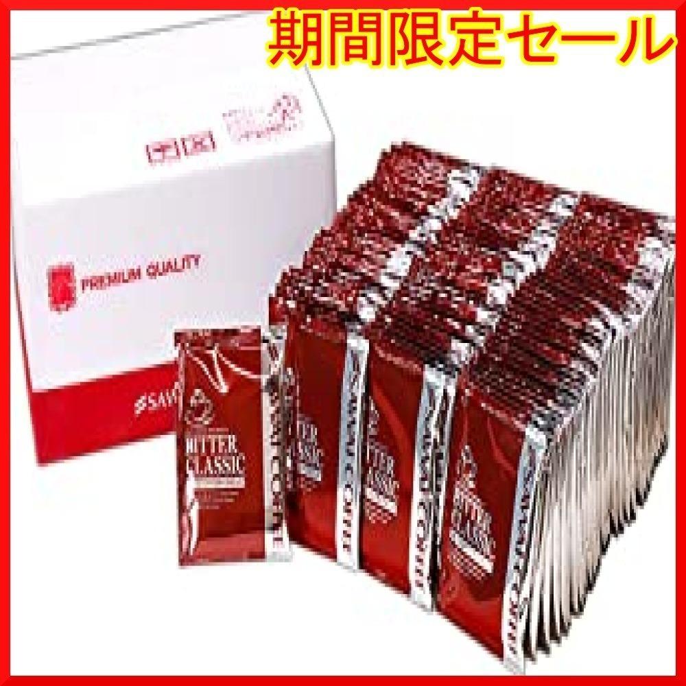 澤井珈琲 コーヒー 専門店 ドリップバッグ ビタークラシック 100杯入 セット_画像1