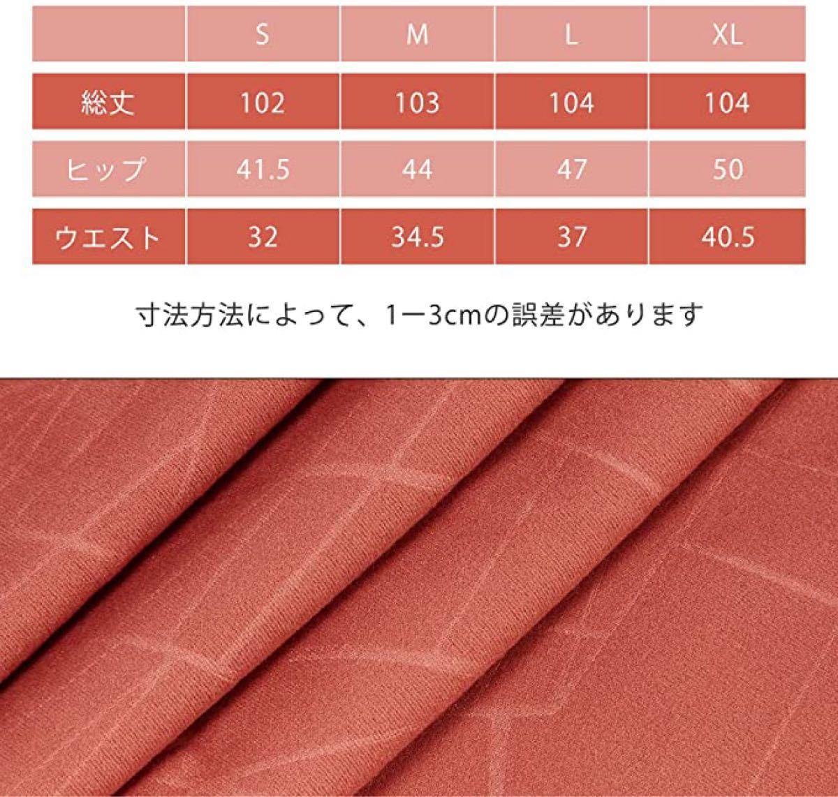 ヨガパンツ レディース スポーツウェア【オレンジ/Mサイズ】