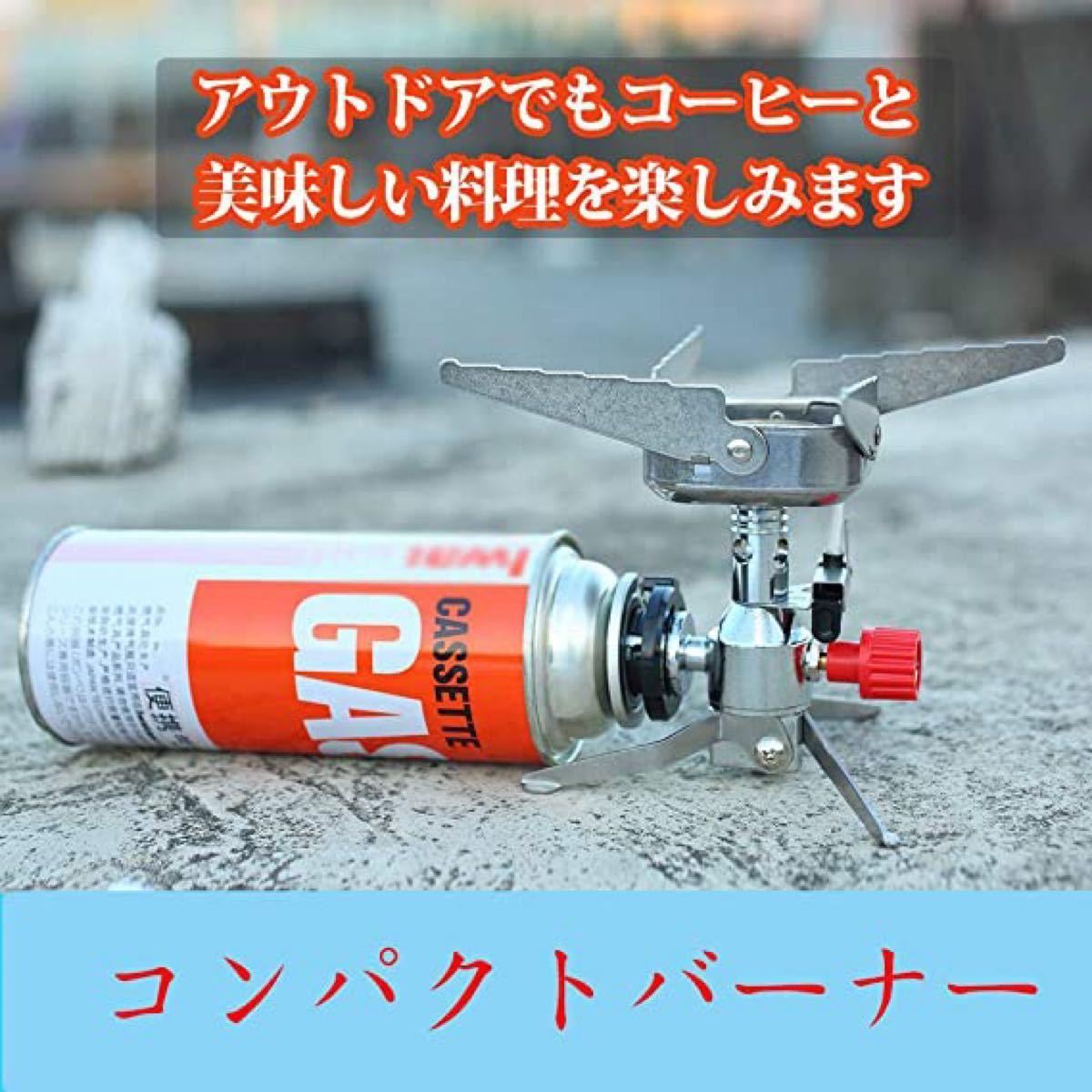 シングルバーナーストーブケース 折りたたみ式 CB缶対応