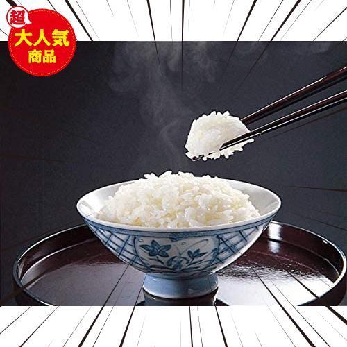 【精米】 山形県産 白米 雪若丸 5kg 令和2年産_画像5