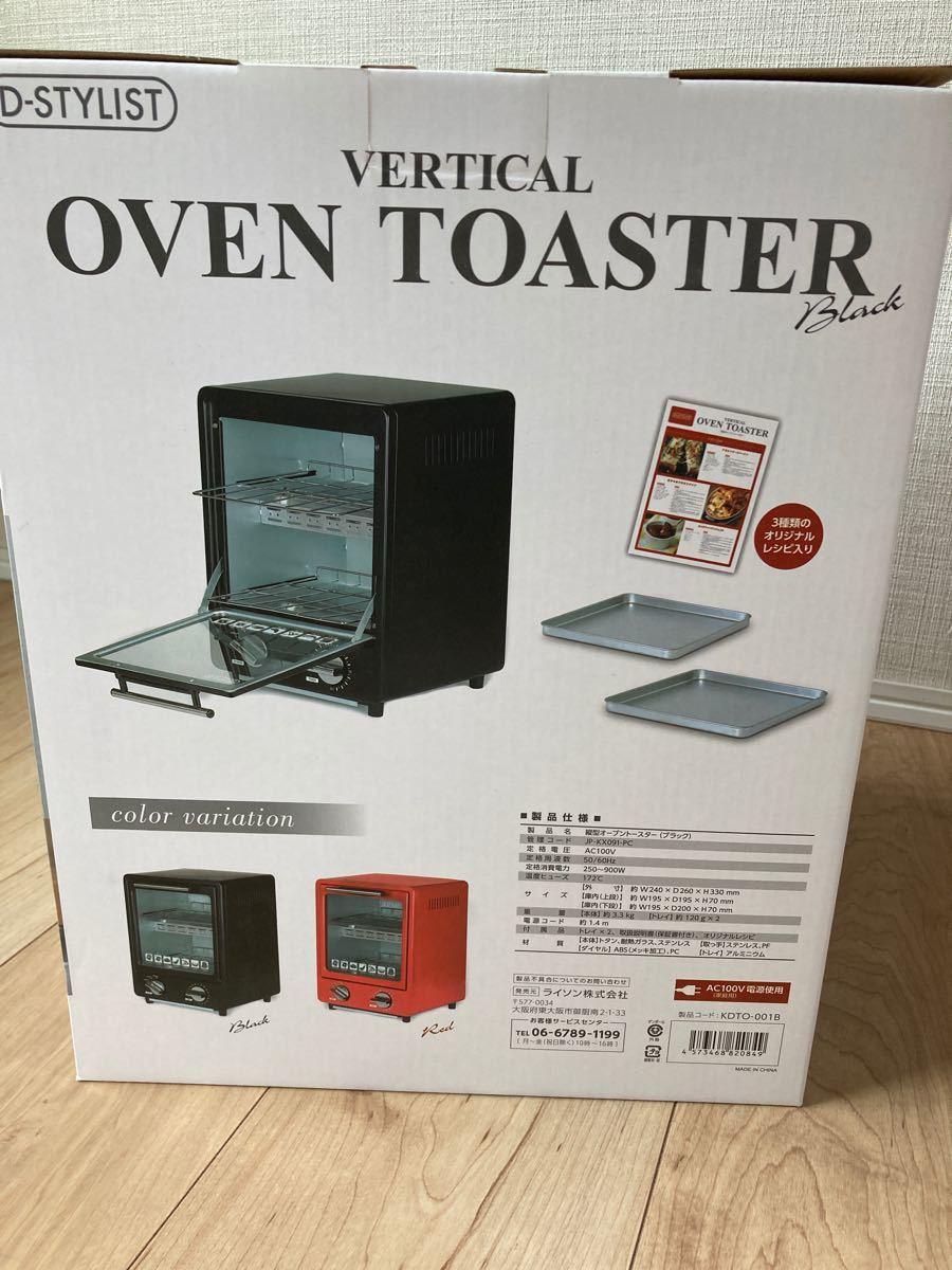 【値下げ!新品未使用】VERTICAL オーブントースター ブラック