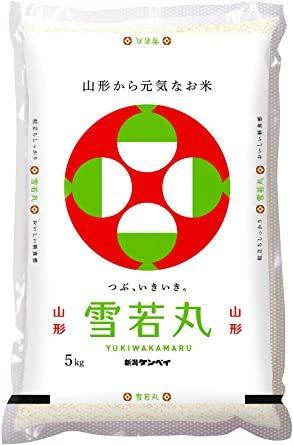 精米 5kg 【精米】山形県産雪若丸 令和元年産 5kg_画像1