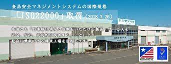 精米 5kg 【精米】山形県産雪若丸 令和元年産 5kg_画像5