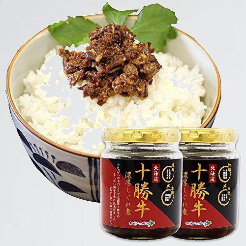 未使用 新品 ご飯のお供 佃煮 W-K7 2個セット 北国からの贈り物 おかず 北海道 産 十勝 牛しぐれ 90g瓶_画像1