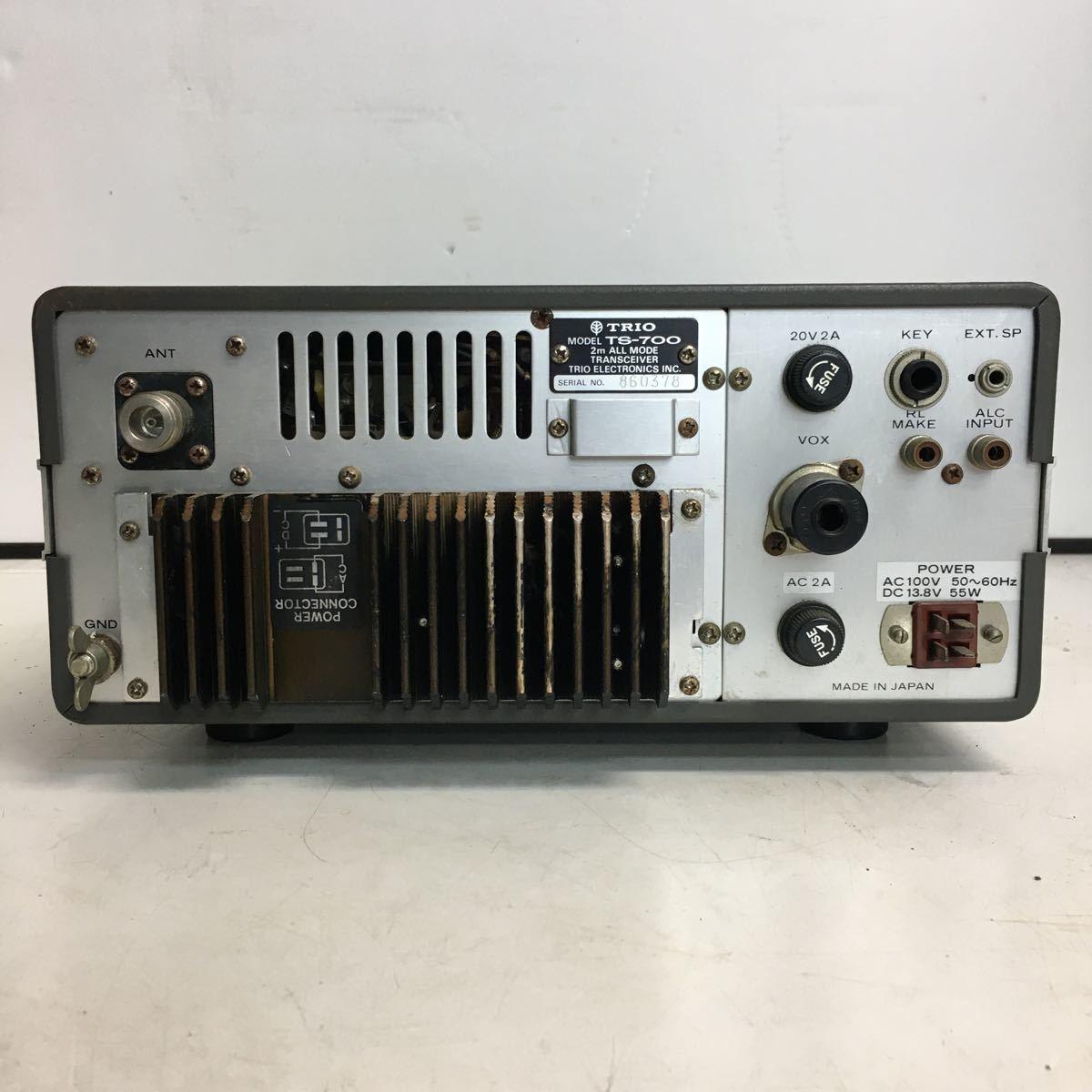 E066 TRIO トリオ TS-700 トランシーバー アマチュア無線機/本体のみ ジャンク品_画像3