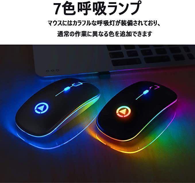 ワイヤレス マウス 無線 充電式 静音 超軽量 USB 薄型 ブラック