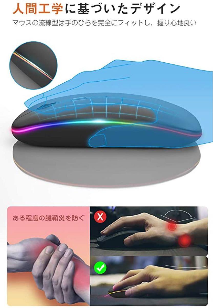 ワイヤレス マウス 無線 充電式 静音 超軽量 USB 薄型ブラック