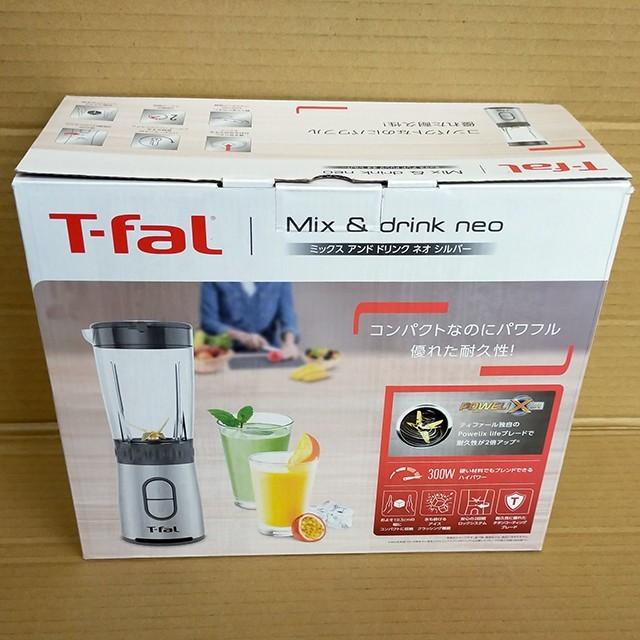 【新品】ティファール(T-fal) Mix & drink neo シルバー