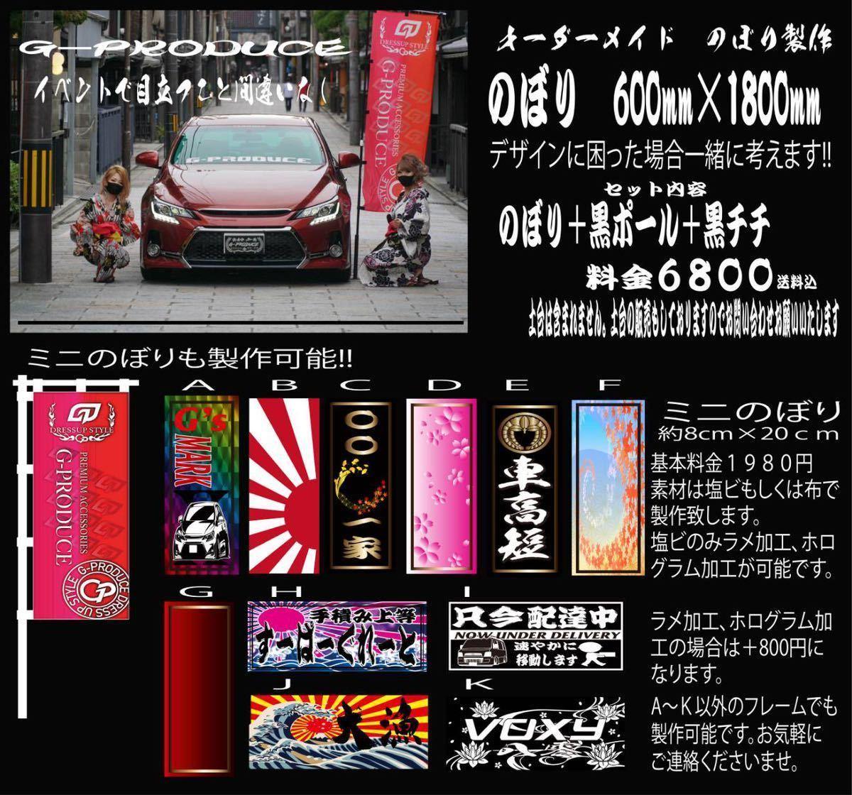 車体ステッカー /いすゞ ファイブスターギガ トレーラー 海コン /エアロ / 車高短 / 約13.5×16cm / NCX ホワイト GP_画像8