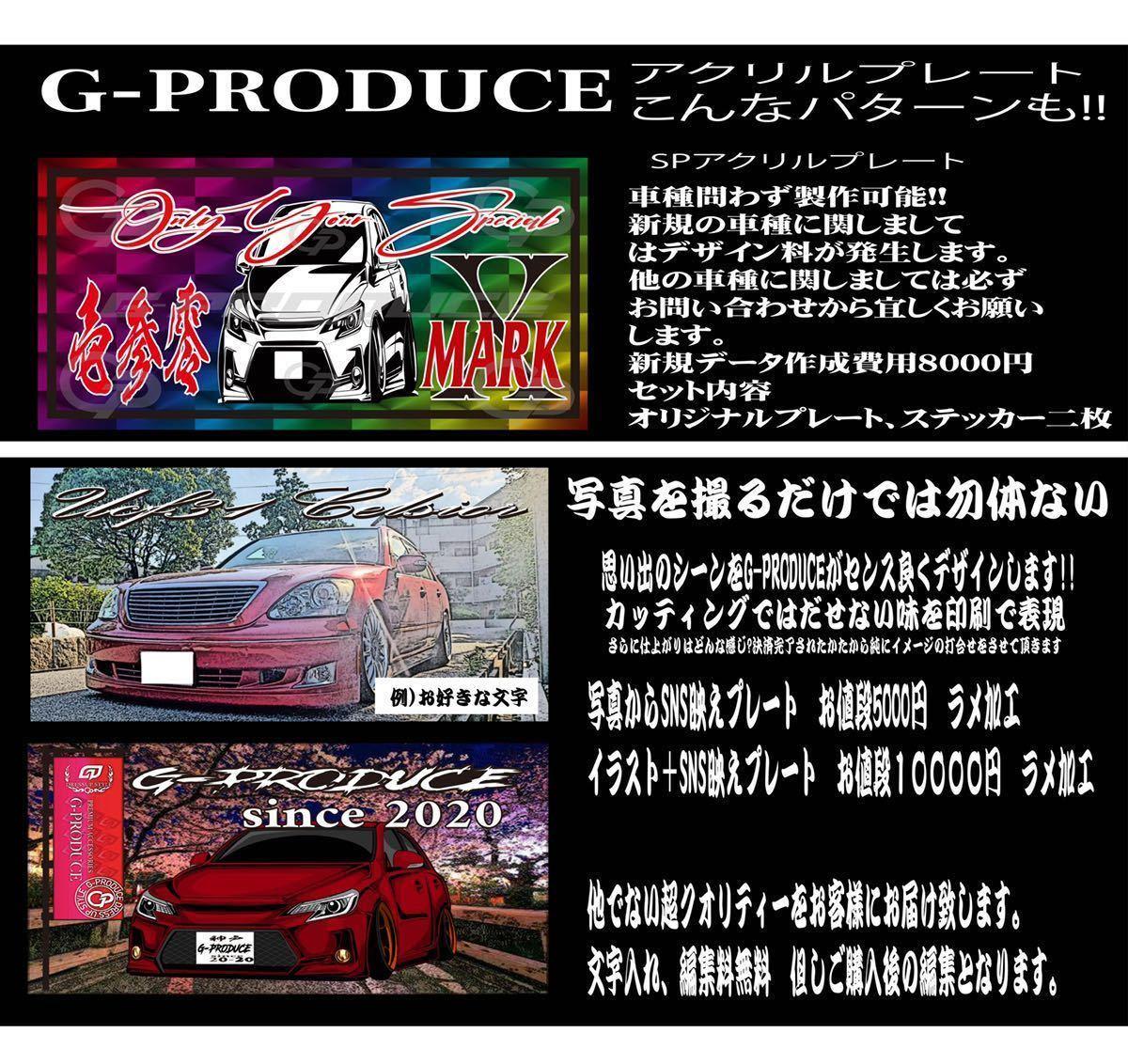 車体ステッカー /いすゞ ファイブスターギガ トレーラー 海コン /エアロ / 車高短 / 約13.5×16cm / NCX ホワイト GP_画像7