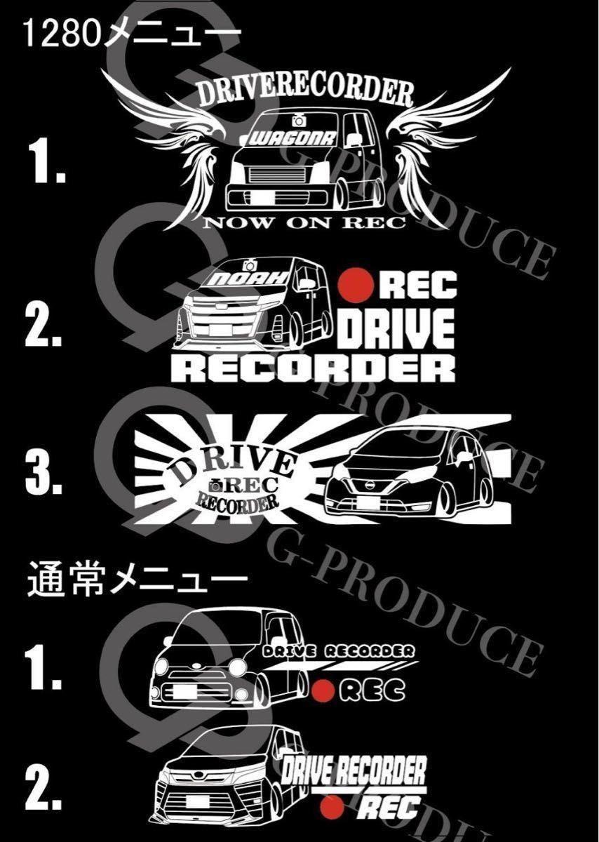 車体ステッカー /いすゞ ファイブスターギガ トレーラー 海コン /エアロ / 車高短 / 約13.5×16cm / NCX ホワイト GP_画像2