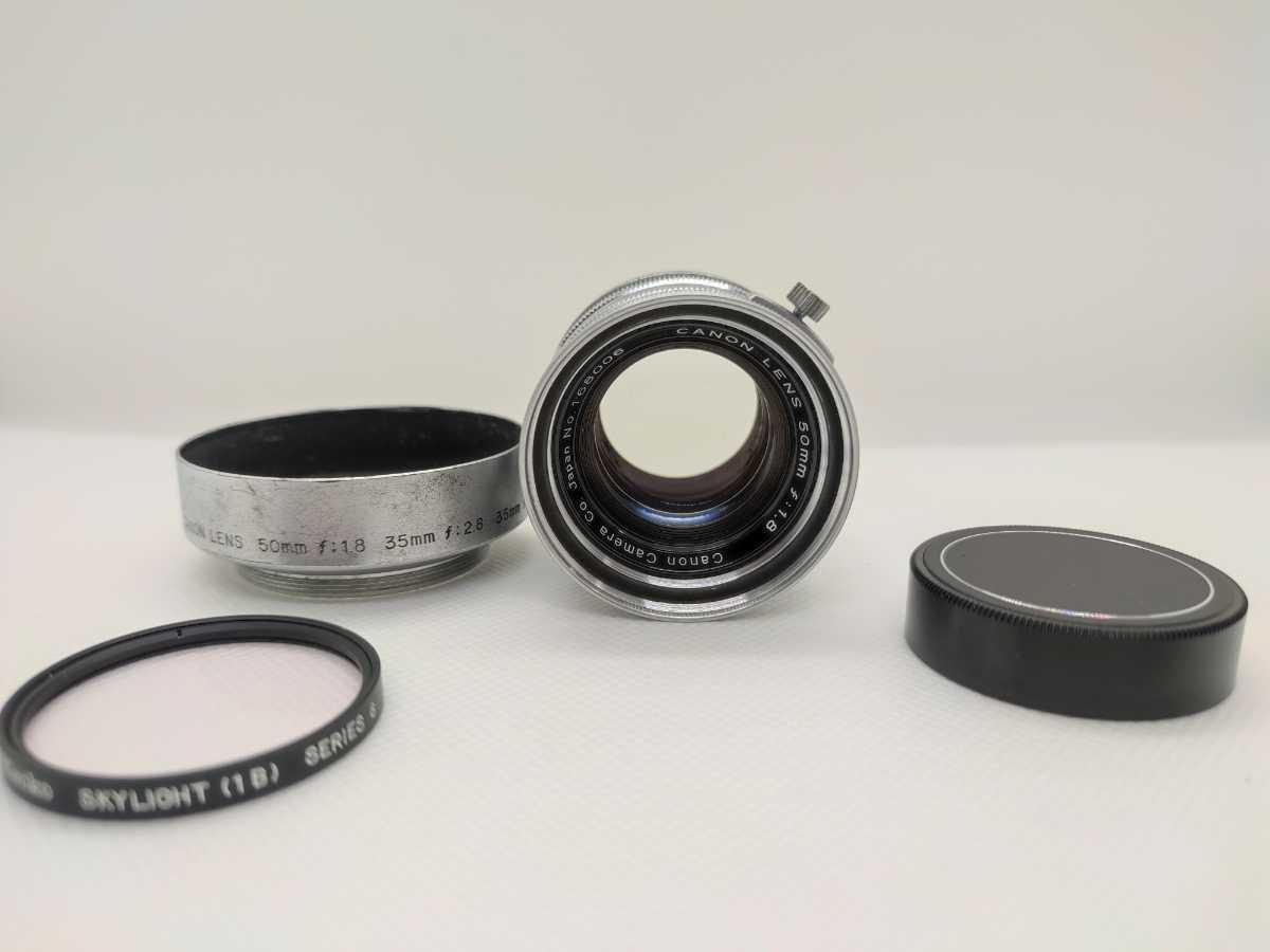 【ドライボックス保管品】CANON キャノン LENS 50mm f=1.8 フィルムカメラレンズ 000823