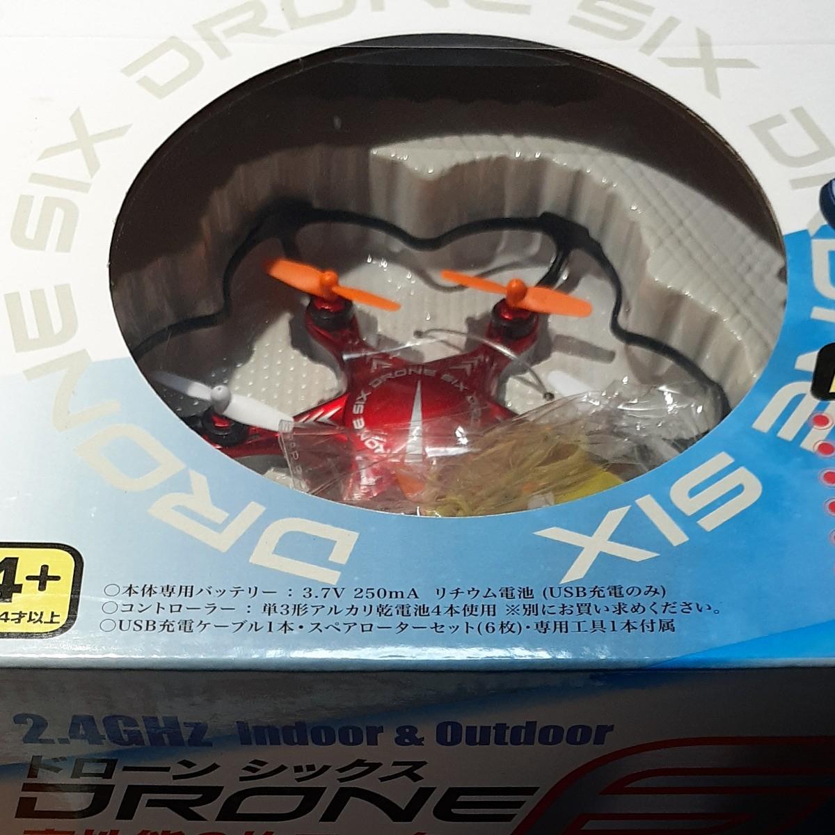 未使用 高性能六枚ロータースペア付き 夜間飛行可能LED ドローン  童友社 2.4GHz ドローンシックス MODE2 赤色