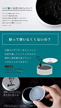 神戸製薬 ミスタースモーキー ホワイトニング 歯磨き粉  無添加 竹炭40% AP50%  乳酸菌入 ヤニ取りだけじゃない!歯の_画像6