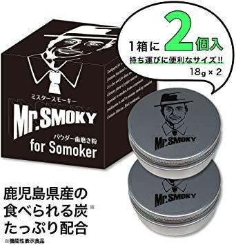 神戸製薬 ミスタースモーキー ホワイトニング 歯磨き粉  無添加 竹炭40% AP50%  乳酸菌入 ヤニ取りだけじゃない!歯の_画像2