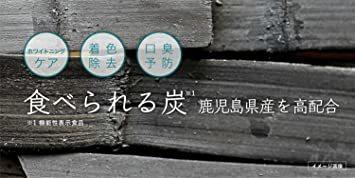神戸製薬 ミスタースモーキー ホワイトニング 歯磨き粉  無添加 竹炭40% AP50%  乳酸菌入 ヤニ取りだけじゃない!歯の_画像9
