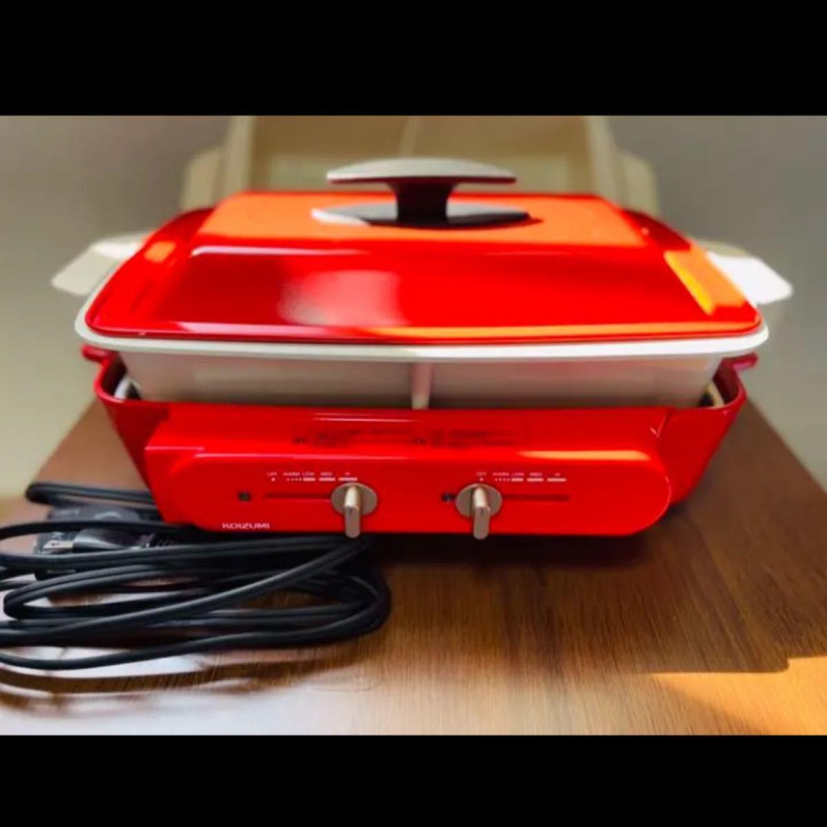 コイズミ ksg-1200 セパレートグリラー ホットプレート 鍋  コンパクトグリル コンパクトホットプレート