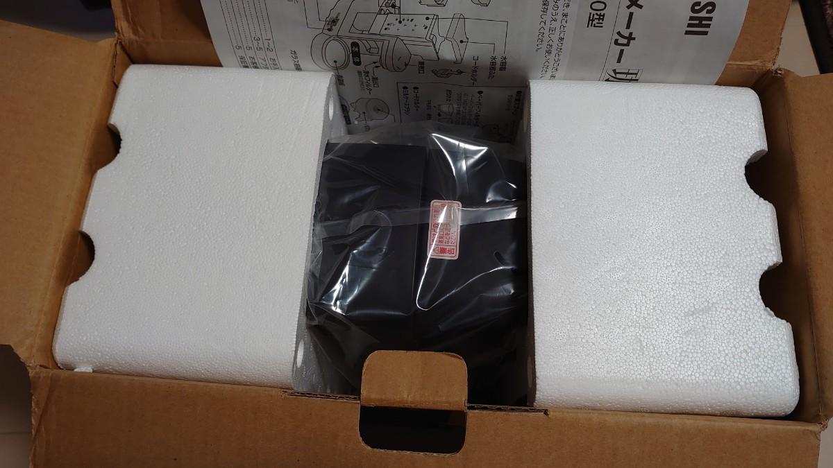 象印 コーヒーメーカー 珈琲通 EC-CA40-BA ブラック ZOJIRUSHI ミル付き 新品未使用 匿名配送