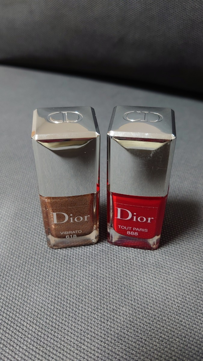ディオール Dior ヴェルニ ネイル マニキュア ネイルエナメル TOUR PARIS 888 VIBRATO 618 832