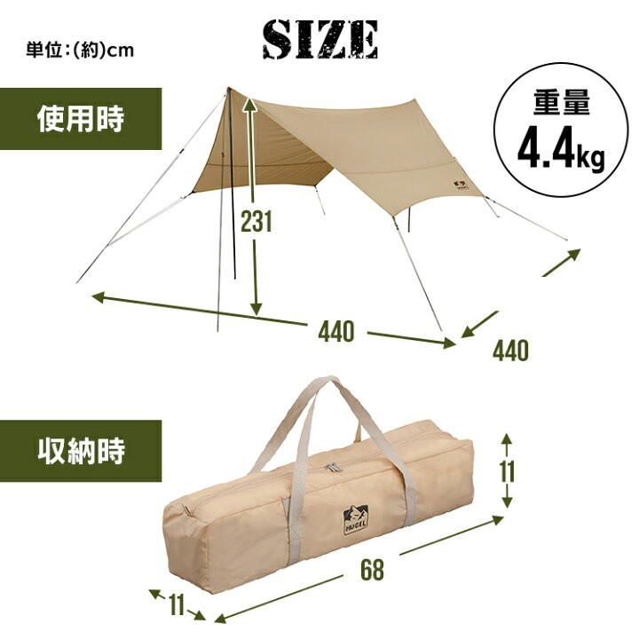 新品 キャンプ用品 アウトドア 6点セット テーブル タープ チェア テント  スノーピーク  ノルディスク