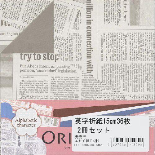 新品 未使用 おりがみ エヒメ紙工 3-52 2冊組 DGO15-36E-2P デザイン両面折紙 英字 15cm角_画像1