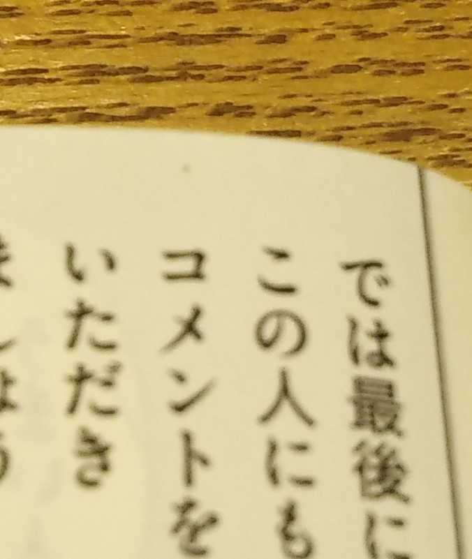 マンガ 黄金の接待 / 監修:篠原あかね