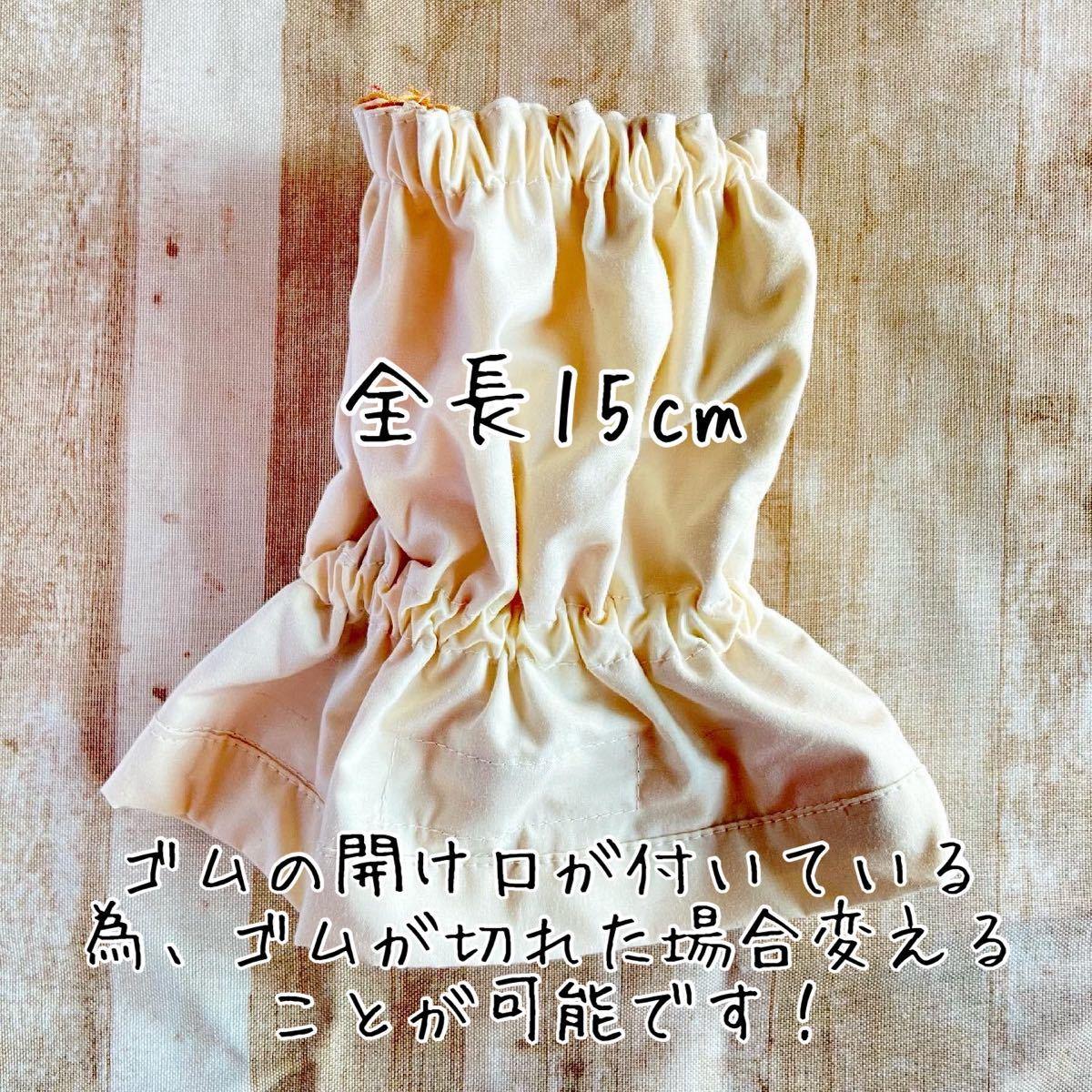 《ハンドメイド》トースト柄の目玉焼きアームカバー キッチン用品 キッチン ハンドメイド