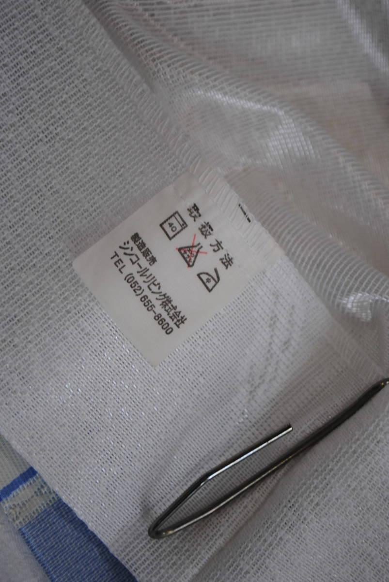 そ749●カーテンセット 4枚●レースカーテン/ストライプカーテン/花柄/ブルー/遮光/タッセル付き/掃き出し窓/アラベスク/インテリア_画像10