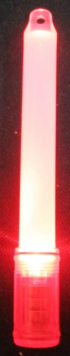 No1101 レスキューライト サイリューム クラシック  レッド