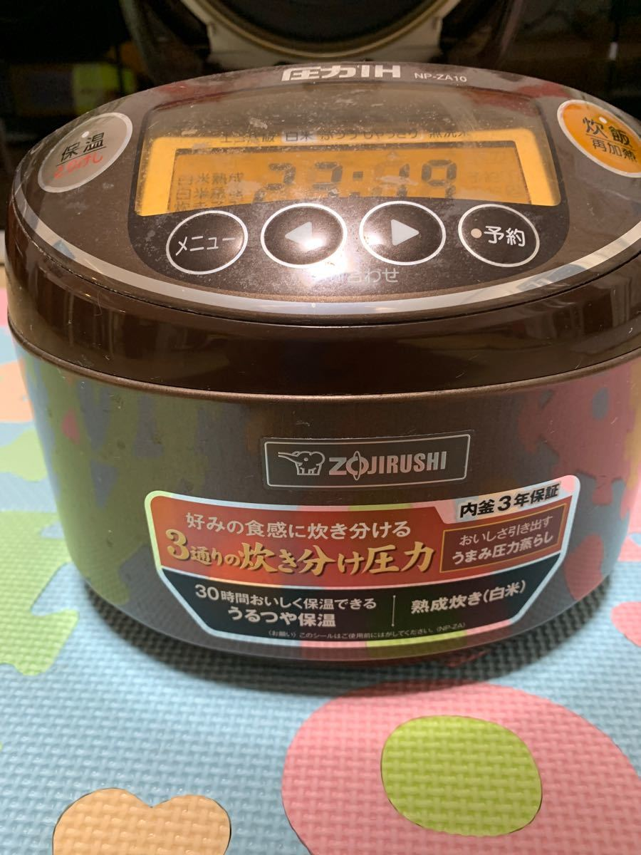 象印圧力IH炊飯器NP-ZA10  炊飯器5.5合
