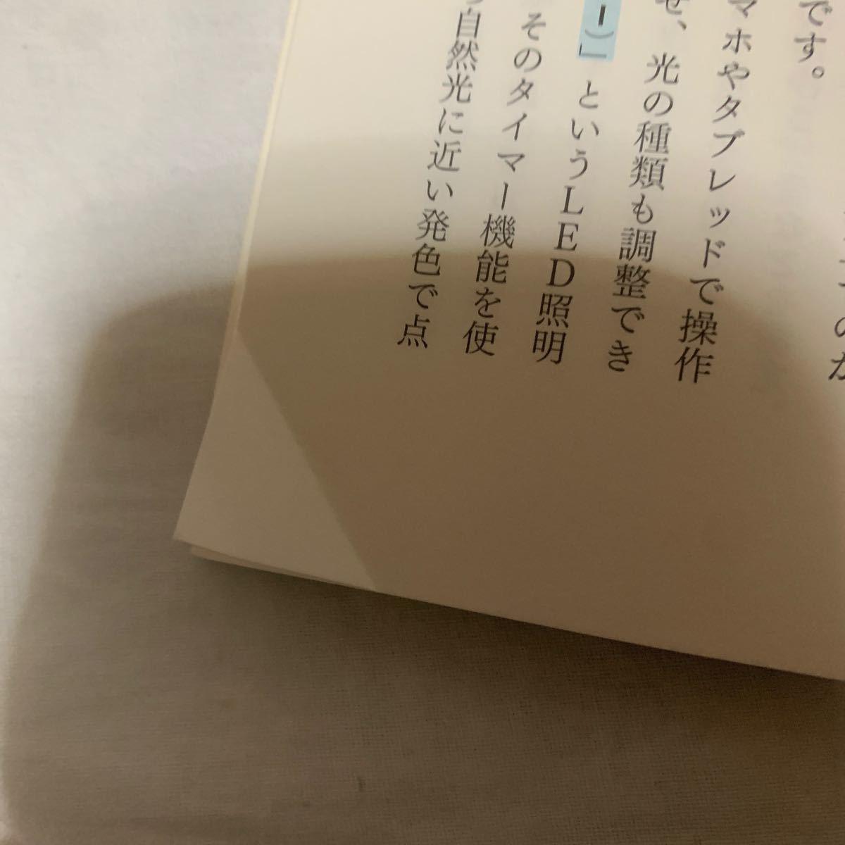 自分を操る 超集中力 DaiGo かんき出版