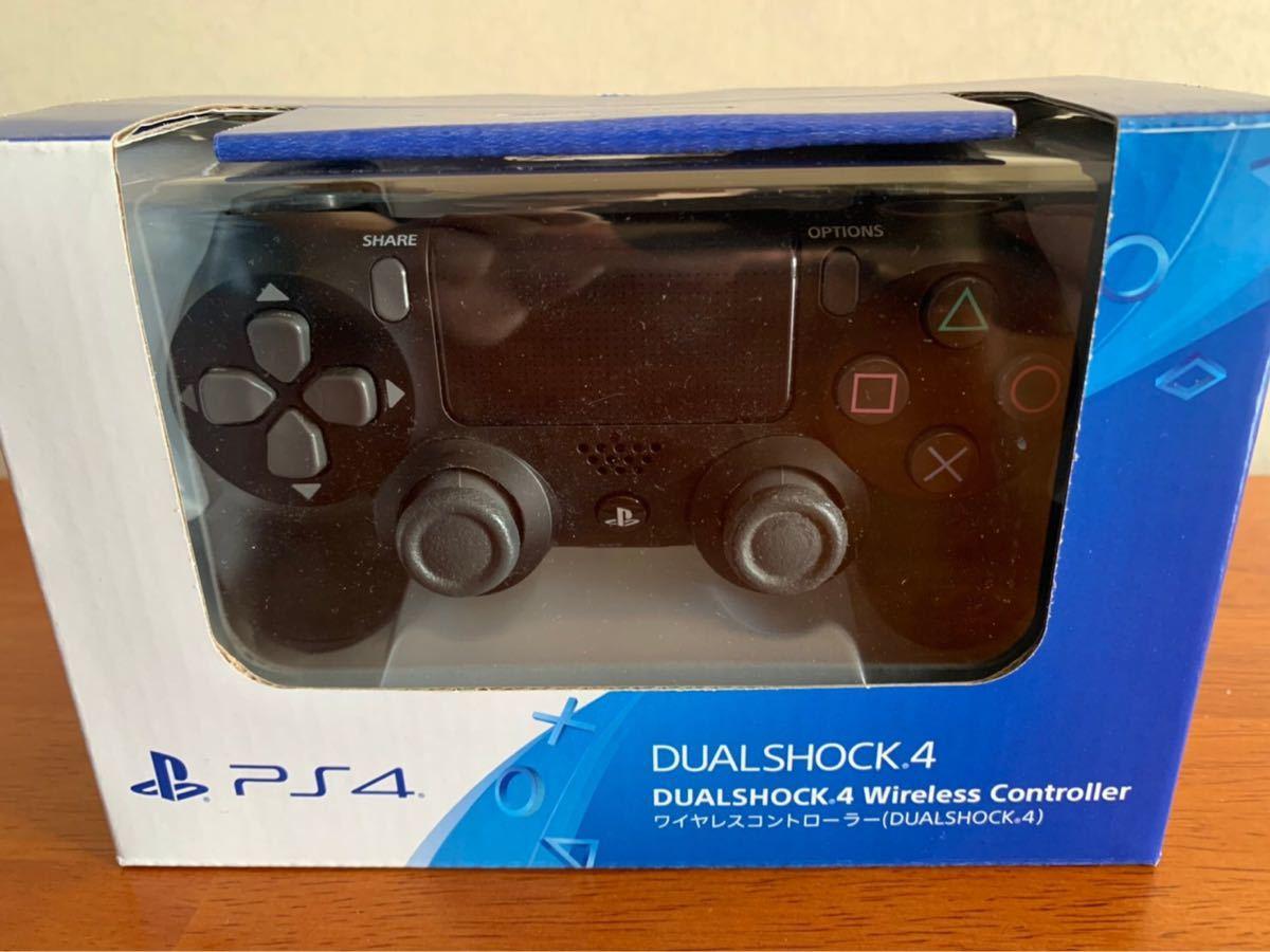 DUALSHOCK PS4 ブラック