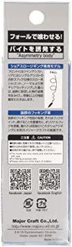 新品#81 ライブ金イワシ 10 メジャークラフト メタルジグ ジグパラ スロー ライブベイトカラー ルアー JRBX6_画像3
