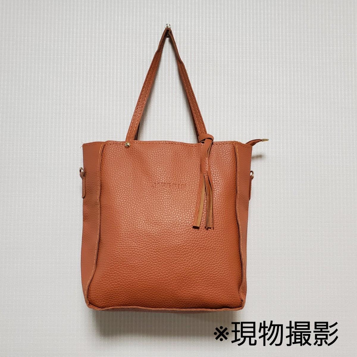 トートバッグ ショルダーバッグ ハンドバッグ 通勤 鞄 女性用 4点セット 人気